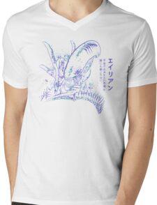 Back To The Primitive Horror Mens V-Neck T-Shirt
