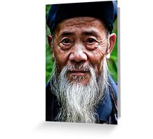 Wise old man Greeting Card