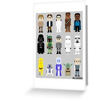 8-Bit ESB Greeting Card