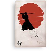 Samurai Canvas Print