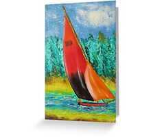 Pirogue, Isle aux cerf, Greeting Card