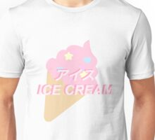 Ice Cream (Katakana) Unisex T-Shirt