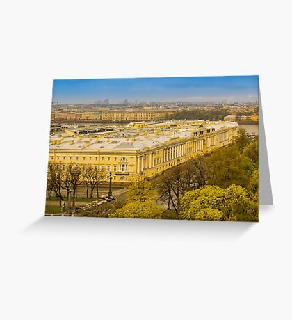 Presidential Library Greeting Card