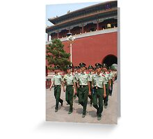 Guards of the Forbidden City Greeting Card