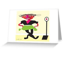 Exercise............ Greeting Card