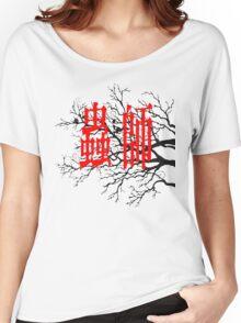 Mushishi Women's Relaxed Fit T-Shirt