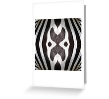Zebra Texture Pattern made with Photography of a Zebra Greeting Card