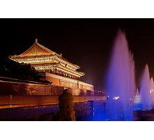 Beijing,  Tiananmen Square Photographic Print