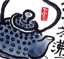 Boiling Tea on Your Belly Button by dosankodebbie