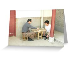 Your move - Chinese chess Greeting Card