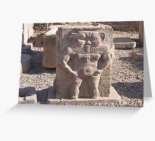 Bes- patron god of childbirth Greeting Card