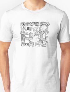Itzamna Unisex T-Shirt