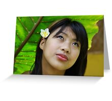 Portrait of a Shan girl, Thailand Greeting Card