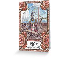 King Ciryandil of Gondor Greeting Card