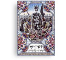 King Hyarmendacil I of Gondor Canvas Print