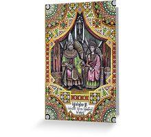 King Atanatar II Alcarin of Gondor Greeting Card