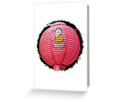 Korean Lamp Greeting Card