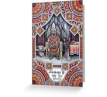 King Narmacil I of Gondor Greeting Card