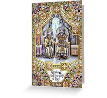 King Calmacil of Gondor Greeting Card