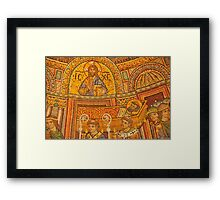 Christ and Saint Mark Framed Print