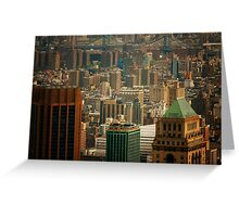 New York City Buildings and Skyline Greeting Card