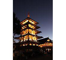 Japon - Epcot Photographic Print