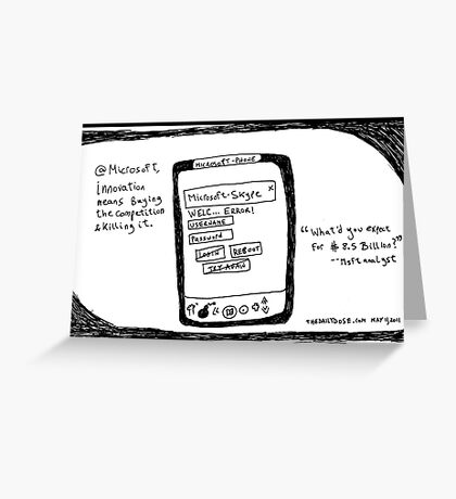 How To Kill A Great Brand Greeting Card