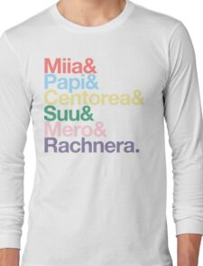 Everyday Life with a Monstrous Harem Long Sleeve T-Shirt