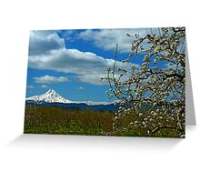 Fruit Loop Landscape Greeting Card