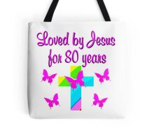 CHRISTIAN 80TH BIRTHDAY RAINBOW AND CROSS Tote Bag
