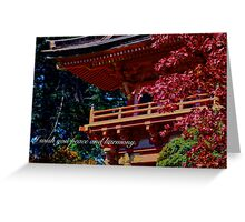 I WISH YOU PEACE AND HARMONY Greeting Card
