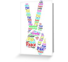Peace Across the World Greeting Card