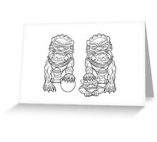 Pair Fu Lions  Greeting Card