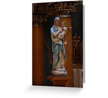 Virgin Mary Greeting Card