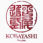 Kobayashi Porcelain by caymanlogic