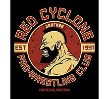Pro-Wrestling Club Photographic Print