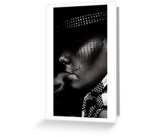 To some, the cigarette is a portable therapist. Greeting Card