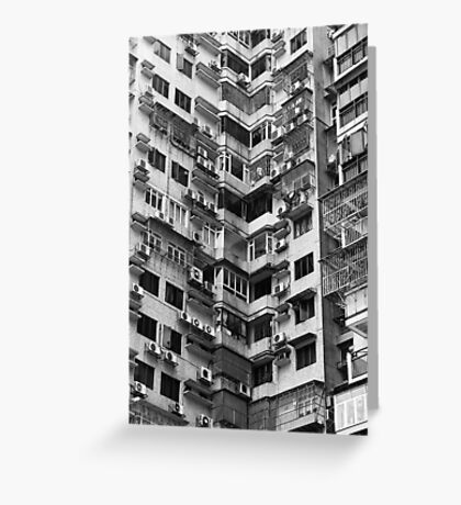Urban Ugliness  Greeting Card