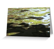 River Abstract Greeting Card