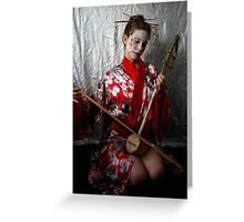 Geisha 2 Greeting Card