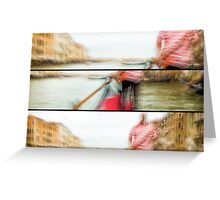 Expedition In Venezia XIII Greeting Card