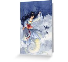 Nüwa Holding Up the Sky Greeting Card