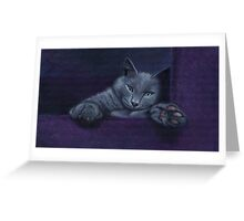 Purrrple Greeting Card