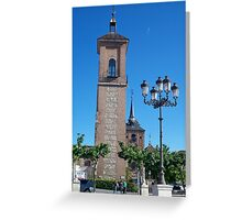 Tower of Judge's Chapel, Cervantes Plaza, Alcala de Henares, Madrid, Spain Greeting Card