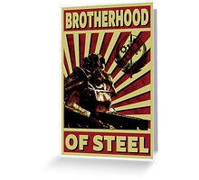 Brotherhood Of Steel Greeting Card