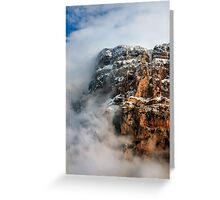 """Clouds surrounding the """"Towers"""" of Astraka Greeting Card"""