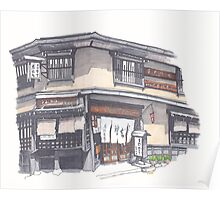 Soba Shop in Takayama Poster