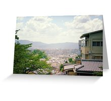 Kyoto in July Greeting Card