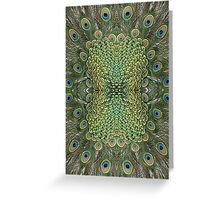 Peafowl Feather Symmetry Pattern Greeting Card