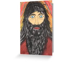 The Blue Eyed Dude Greeting Card